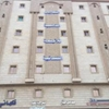Al Nabarees Golden Suites Al-Jameah , Al Rawabi District , Bin Ladin Street ,Building 2 ,  Behind Bin Ladin Mosque , Jeddah  Jeddah