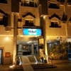Al Nakhlah Furnished Units Al Sifah Dist. Front of Intercontinental. Al Hofuf