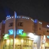 Rancy Jeddah Aparthotel Abi Dharr Alghifari St, An Nasim District Jeddah