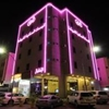 Wahat Aleen Furnished Units 2 Riyadh Road Ar Ruqayyiqah
