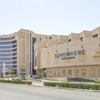 Somewhere Hotel Apartment Al Ahsa Mahasen District, King Saud Road Al Hofuf