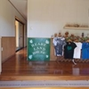 HEARTLAND HOUSE - Female Only & Couple Only Anbo 1150-67 Yakushima