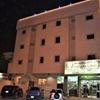 Qasr Ma'ali Furnished Apartments 1 - Family Only King Saud Road Buraydah