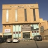 Qasr Al Abrar Furnished Units Al Ufoq District, King Khalid Road Buraydah