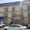 Durrat AL Reem Furnished Units Muhammad Zaynal 22253, Al Sulaimania District Jeddah