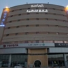 Al Masem Luxury Hotel Suites 3 Al Ahsa King Fahd Road Al Hofuf
