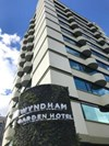 Wyndham Garden Quito Alemania E5-103 y Republica Quito