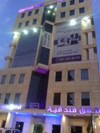 Olayah Hotel Furnished Apartment Olaya Street, The Opposite of Saudi German Hospital