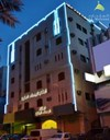 Al Meknan Furnished Units Prince Abdulmajeed Road, Al Aamedah District Al Madinah